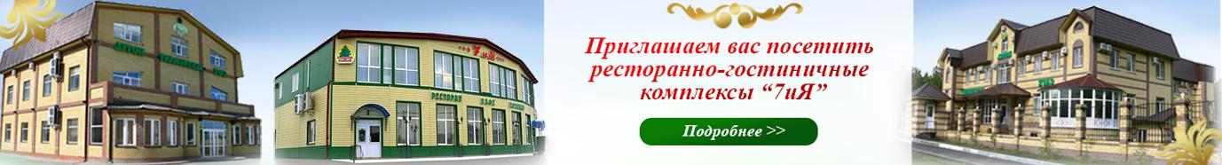 general-certificate